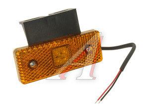 Фонарь габаритный LED с кронштейном желтый АВТОТОРГ АТ-1884,