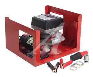 Насос для перекачки топлива 24V помповый 175Вт 45л/мин. с счетчиком АВТОТОРГ АТ-0296, Ат-0296