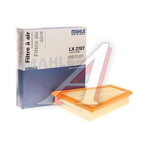 Фильтр воздушный BMW 3 (F30),5 (F10),X1 (E84) MAHLE LX2787, 13717582908