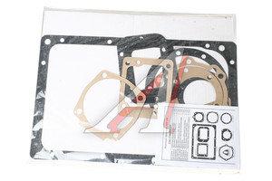 Прокладка КПП ЯМЗ-236 (комплект 9 наимен.) РД 236-1700000