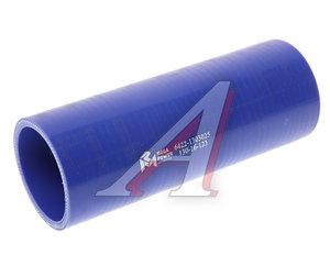 Патрубок МАЗ радиатора отводящий нижний короткий синий силикон (L=180мм,d=60) 6422-1303025