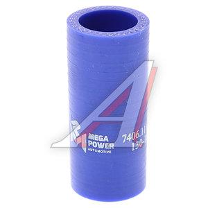 Рукав КАМАЗ-ЕВРО ТКР (22х29мм) синий силикон 7406.1118320-01, 7406.1118320