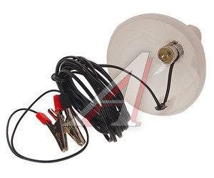 Лампа переносная 12V с зажимами для АКБ Н.Новгород 12740