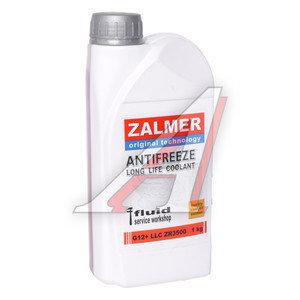 Антифриз красный -40С 1кг ZALMER ZALMER