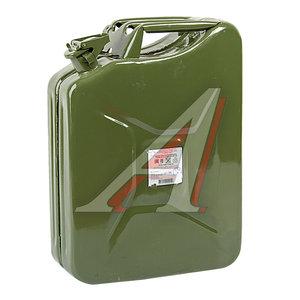 Канистра 20л сталь ГОСТ КС-20 KC-20, ОРША