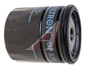 Фильтр масляный DAEWOO Nexia OPEL GM FILTRON OP570T, OC90, 96879797/96395221