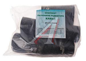 Патрубок КАМАЗ-5320 радиатора комплект 3шт. ТК МЕХАНИК 5320-1303000, 01-13-59бМ