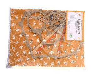 Прокладка ВАЗ-2121 коробки раздаточной комплект 2121-1800000* ВС, , 2121-1802235