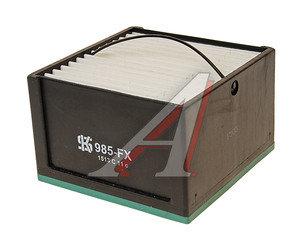 Фильтр топливный MAN сепаратора квадратный (88х88х55мм для SEPAR2000/10 без подогрева) KOLBENSCHMIDT 50013985, KX332, FS19605