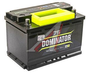 Аккумулятор DOMINATOR 75А/ч обратная полярность 6СТ75з, 83038