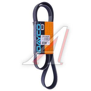 Ремень приводной поликлиновой 10PK1460 DAYCO 10PK1460HD, 10PK1460