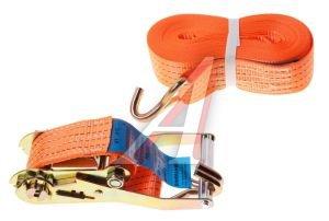 Стяжка крепления груза 4т 12м-50мм (полиэстер) с храповиком АВТОТОРГ АТ-56212, АТ-412 OLD