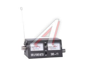Устройство для измерения мощности CB сигнала OPTIM SWR-171 OPTIM SWR-171