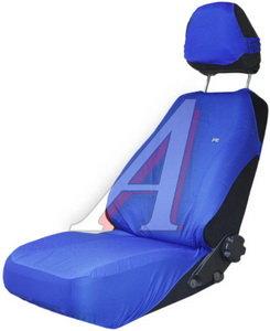 Авточехлы (майка) на передние сиденья синие (2 предм.) Magic Front H&R 21083 H&R