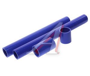 Патрубок УРАЛ дв.ЯМЗ радиатора силикон комплект 4шт. 4320-1303000