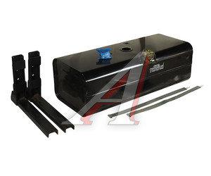 Бак топливный МАЗ 350л (450х600х1400) с комплектом для установки в сборе АВТОТЕХНОЛОГИЯ 5336-1101010СБ, 5336-1101010