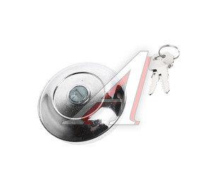 Крышка бака топливного ГАЗ-3110 с ключом 11.1103010