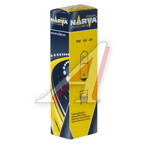 Лампа 24V T4W NARVA 17141, N-17141, А24-4-1