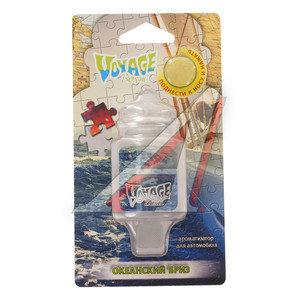Ароматизатор подвесной мембранный (океанский бриз) 5г Voyage FOUETTE V-08