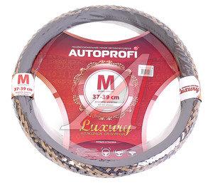 Оплетка руля (М) 37-39см натуральная кожа Luxury AUTOPROFI AP-810 D.GY/GY,BE (m), AP-810 D.GY/GY,BE (M)