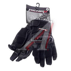 Перчатки мото G 8087 черные XL MICHIRU G 8087, 4620770795768,