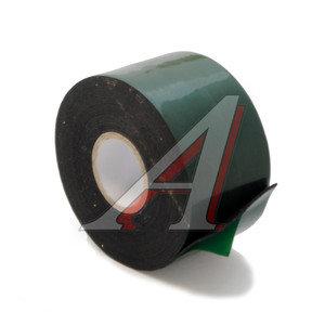Скотч двухсторонний 50ммх5м зеленый MEGAPOWER ET 505, ET-505,