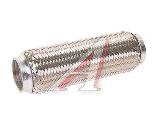 Гофра глушителя 55x250 в 3-ой оплетке interlock нержавеющая сталь FORTLUFT 55x250oem