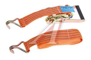 Стяжка крепления груза 2т 6м-50мм (полиэстер) с храповиком,сумка АВТО-ТРОС СТЯЖКА 2-6м, АВТО-ТРОС