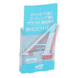 Очиститель кузова на основе глины Surface Smoother Mini 100г SOFT99 SOFT99 00238, 00238,
