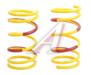Пружина ВАЗ-2110 подвески передней ФОБОС SPORT 2шт. 2110-2912712 (минус 40 желтые), 2108-2902712