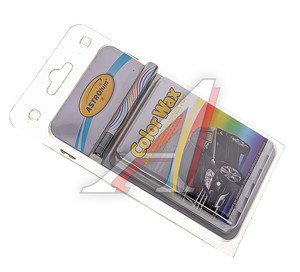 Карандаш восковой серый металлик (3 салфетки в комплекте) 6г Color Wax АСТРОХИМ ASTROhim ACT-0272, ACT-0272