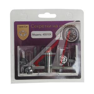 Винт знака номерного М6х1х10 секретный комплект 4шт. 45510X/C121610-4, С1216106-4