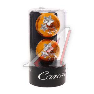 Ароматизатор на дефлектор гелевый (мускат белый) 2шт. CARORI C-1102,