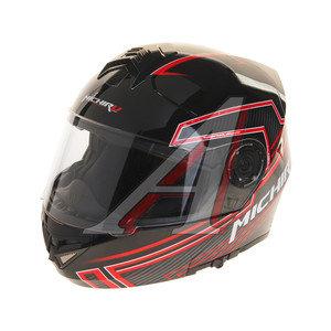 Шлем мото (модуляр) MICHIRU Tron Red (с солнцезащитным стеклом) MF 120 M, 4680329006479