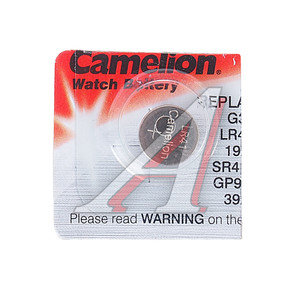 Батарейка SR41W 392 1.5V таблетка Saline (часы) (по 1шт.) CAMELION C-392бл,