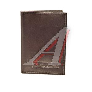 Бумажник водителя BROWN натуральная кожа (в пакете) АВТОСТОП БВЛ5КП,