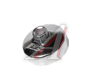 Съемник фильтров масляных 67мм 14-ти гранный чашка (FORD,MITSUBISHI,MAZDA) JTC JTC-1021,