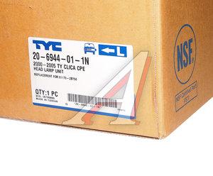 Фара TOYOTA Celica (00-) левая TYC 20-6944-01-1N, 312-1167L-US, 81170-2B750