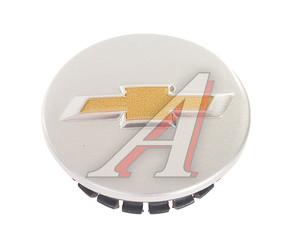Вставка диска колесного CHEVROLET Cruze (11-) OE 96837065