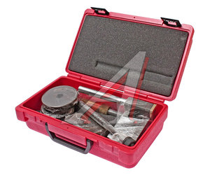 Набор инструментов для демонтажа сайлентблоков подрамника BMW E39 5 предметов (кейс) JTC JTC-4096