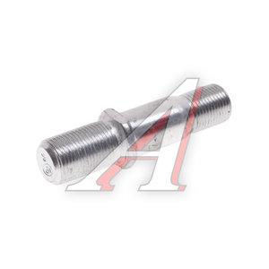 Шпилька колеса ЗИЛ-130, 433360 заднего правая MP 120-3104050