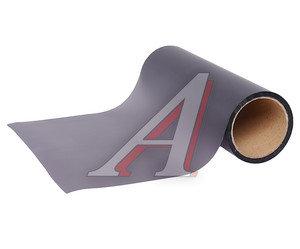 Пленка защитная для фар черная матовая 0.3х0.5м, 110мк ТНП, рулон 20 полуметров(10м)