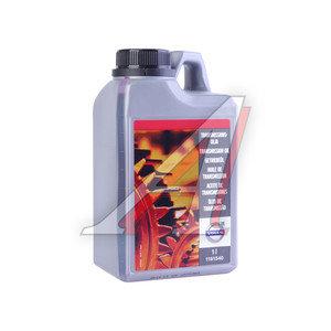 Масло трансмиссионное ATF для АКПП (AW55-50SN/AW55-51SN/AW50-42LE/TF80SC) 1л VOLVO 1161540, VOLVO ATF
