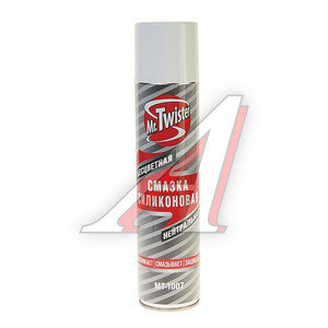 Смазка силиконовая 300мл (аэрозоль) Mr.Twister MT-1007
