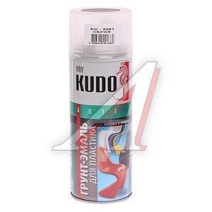 Грунт-эмаль для пластика серый RAL 7031 аэрозоль 520мл KUDO KUDO KU-6001, KU-6001