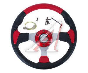 Колесо рулевое RED 320мм кожа TECHNIK D1-583R(320)