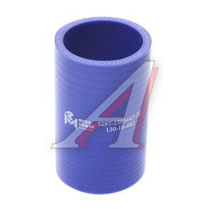 Патрубок КАМАЗ-ЕВРО радиатора синий силикон (L=100мм,d=50) 5297-1303447-30