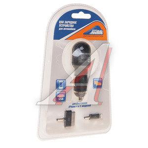 Устройство зарядное в прикуриватель 1 USB 1A 12/24v +кабель iPhone (4/5) NOVA BRIGHT 44475, NB-44475