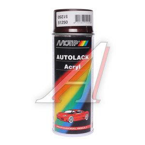 Краска компакт-система аэрозоль 400мл MOTIP MOTIP 51250