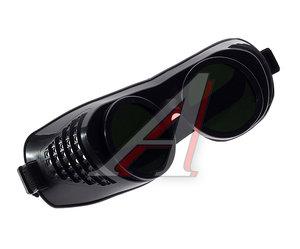 Очки для газосварки 14083